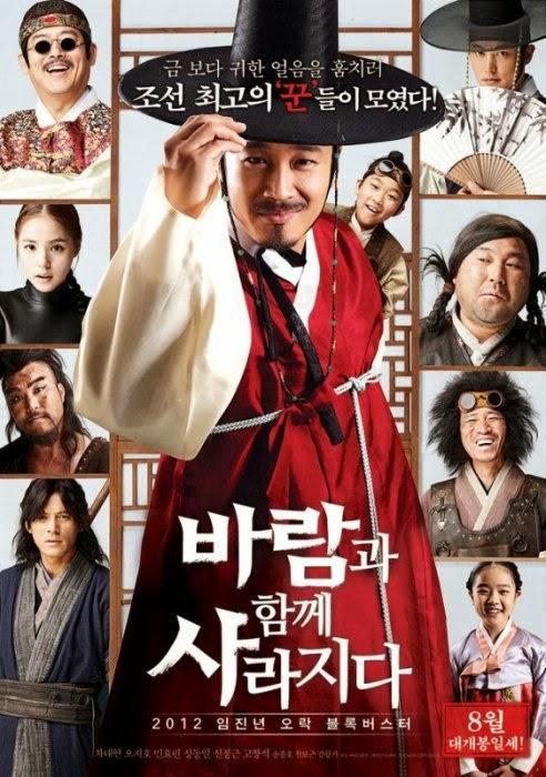 cine asiatico the grand heist