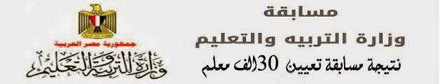 مكتب حسن عطاالله المحامي للمحاماة و الاستشارات القانونية وزواج الاجانب و استخراج التراخيص واعمال المحاماة
