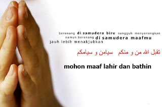 Hari_Raya_Idul_Fitri_1435