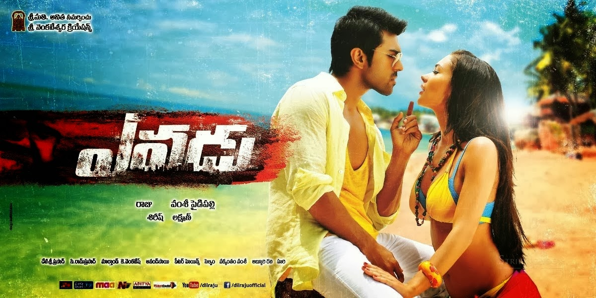 A To Z Telugu Movies Online Free
