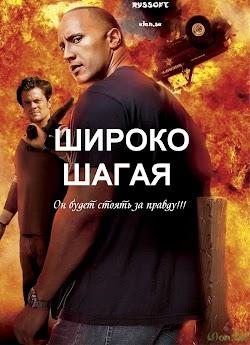 Ngẩng Cao Đầu - Walking Tall (2004) Poster