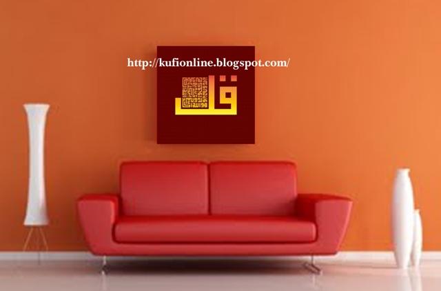 khat kufi on canvas images
