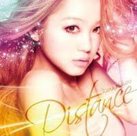 Distance - Edición Única