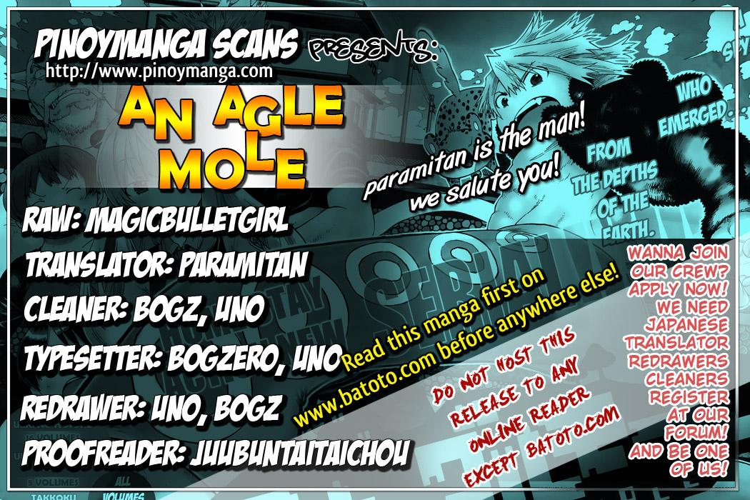 อ่านการ์ตูน An Agle Mole 06 ภาพที่ 1