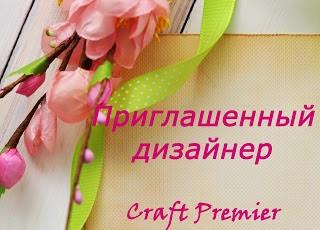 """по 1 этапу СП""""Свад.переполох"""""""