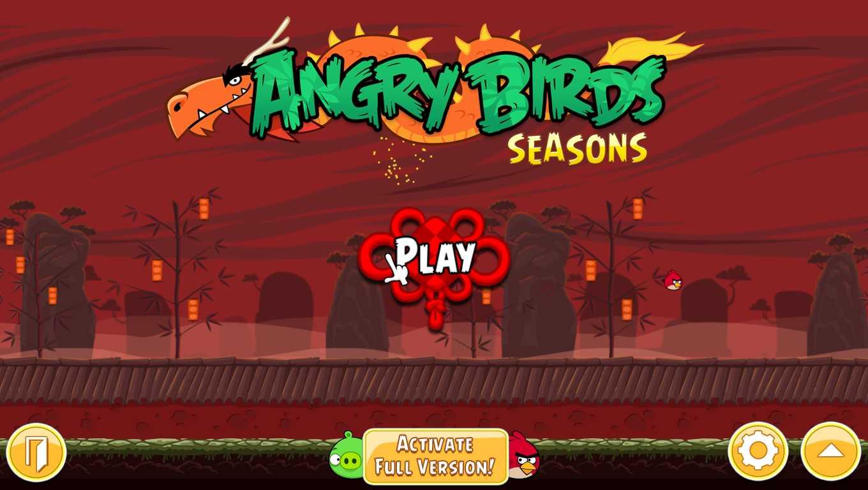 Birds Edicion Dragon Rojo[2012][52Mb][Ingles][FS-UPS] Descargar Gratis