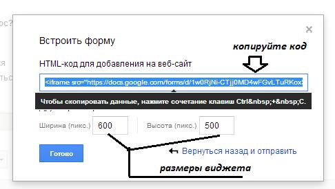 Как сделать форму на html