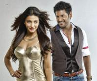 Pooja Movie First Look - Vishal, Sruthi Haasan