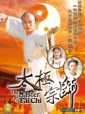 The Master Of Tai Chi 1997 poster