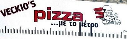 """VECKIO'S pizza με το μέτρο""! ..."