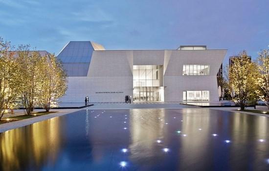 Aga Khan Museum, Kanada