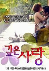 Deep Love 2012 [No Subs]