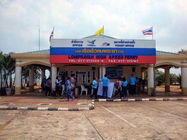 Lomprayah office at Surat Thani Pier