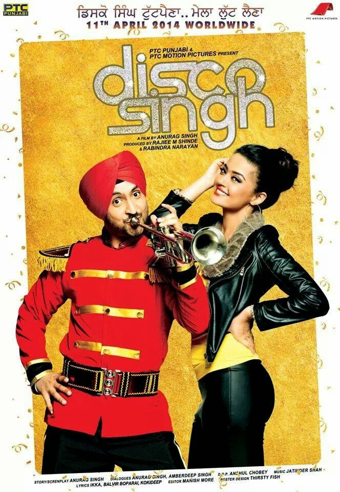 first look trailer diljit dosanjh surveen chawla hot disco singh punjabi film 2014