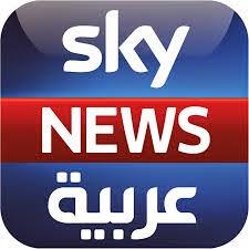 http://www.skynewsarabia.com/web/home?view=live