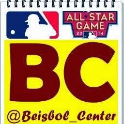Beisbol Center