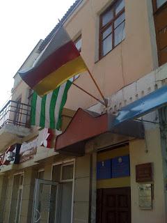 Embajada de Ajbasia y Georgia del Sur, Transnistria