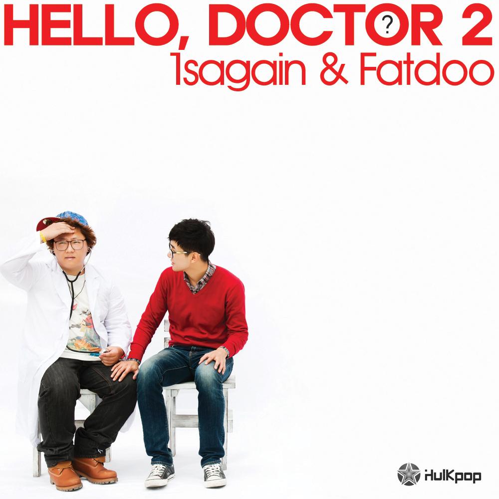 [Single] 1sagain, FatDoo – Hello, Doctor 2