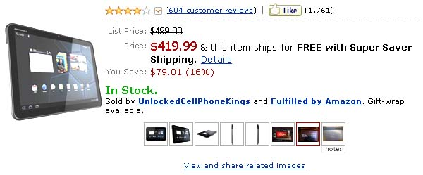 Buy Motorola XOOM Online