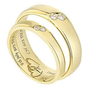 Gold Wedding Ring Sets For Bride Groom bridal wedding ideas