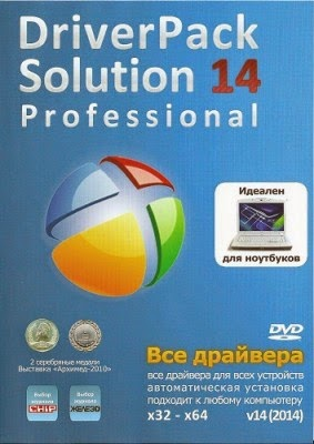 DriverPack Solution 14.10 R420