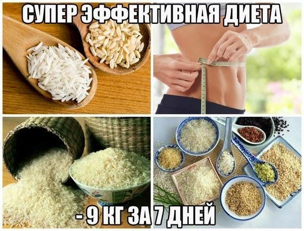 Самая быстрая и эффективная диета за 5 дней