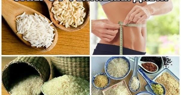 съедение 100 грамм риса средство от паразитов