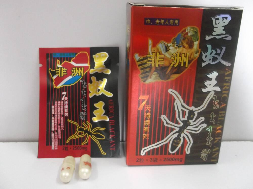 africa black ant herbal obat perkasa herbal bandung