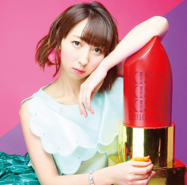 [Single] 飯田里穂 – KISS! KISS! KISS! (2016.01.13/MP3/RAR)