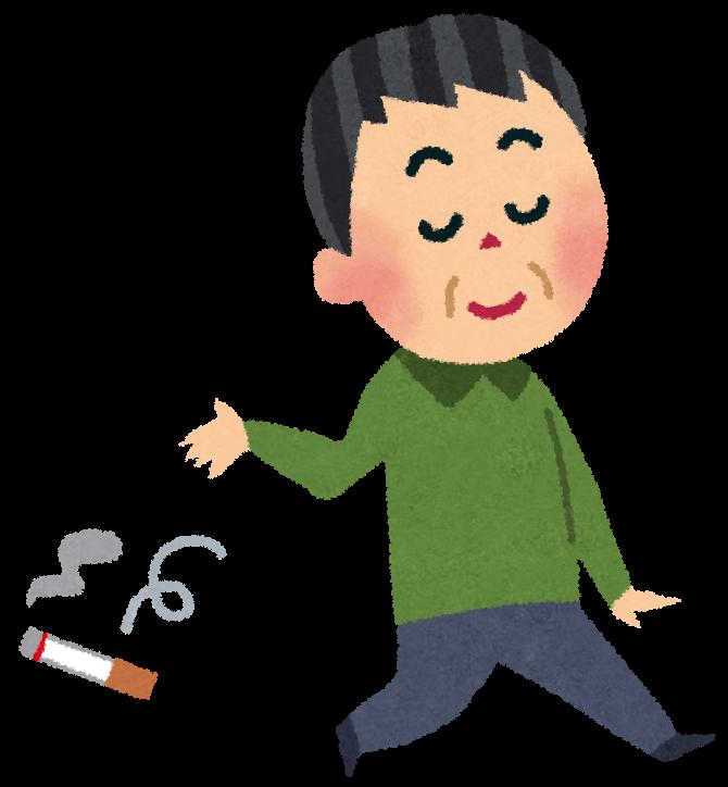 ポイ捨てのイラスト「煙草の ... : 絵 動物 : すべての講義