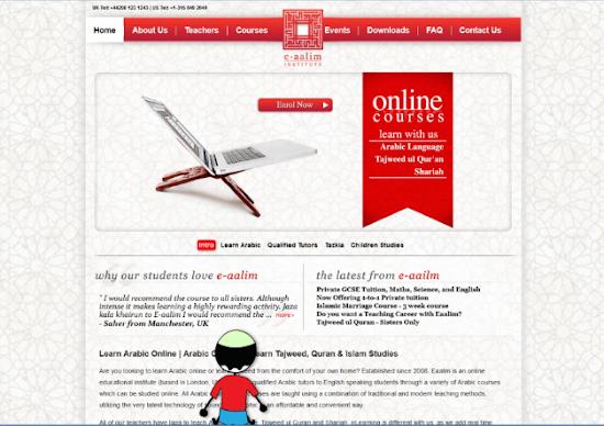 islamic study online