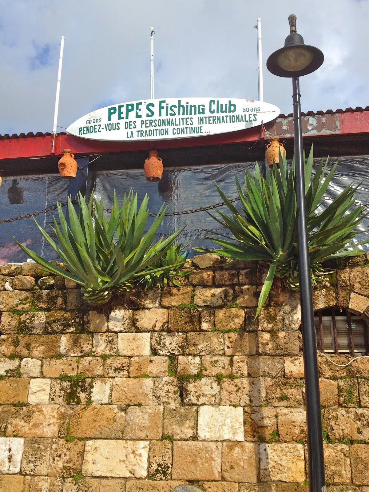 Picture of Pepe's Fishing Club in the old harbor of Byblos, Lebanon.