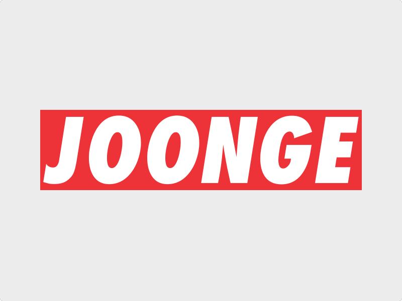 Dner Joonge