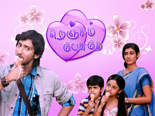 Nenjam Pesuthe Polimer Serial Title Song Free Download