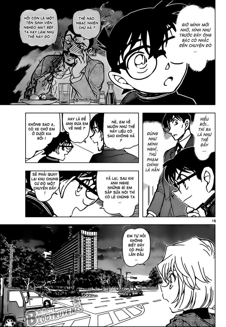 Detective Conan - Thám Tử Lừng Danh Conan chap 810 page 16 - IZTruyenTranh.com