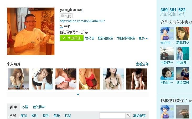 internet chine mon compte weibo bloqu. Black Bedroom Furniture Sets. Home Design Ideas