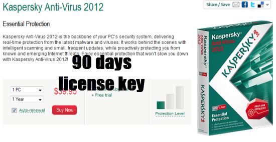 Антивирусы - kaspersky internet security 2012 1200374