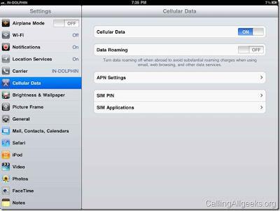 Setting MTNL 3G iPad2, setting parameters iPad2 3G
