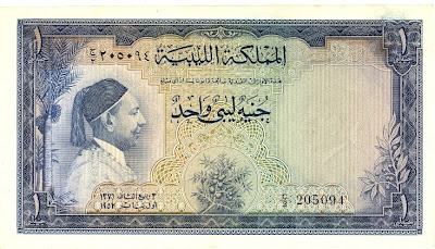 Kingdom Libya banknotes Libyan pound King Idris bank note money currency
