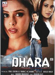 Dhara (2008 - movie_langauge) - Sudhanshu Pandey, Hrishitaa Bhatt, Anuj Punj, Suman Agarwal, Protima Chadda, Tina Mazumdar