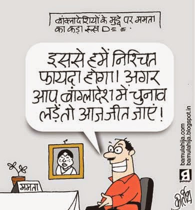 mamata banerjee cartoon, google cartoon, election cartoon, cartoons on politics, indian political cartoon
