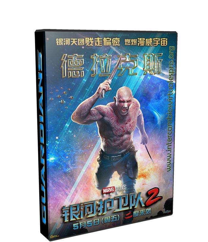 Guardianes de la galaxia Vol. 2 poster box cover