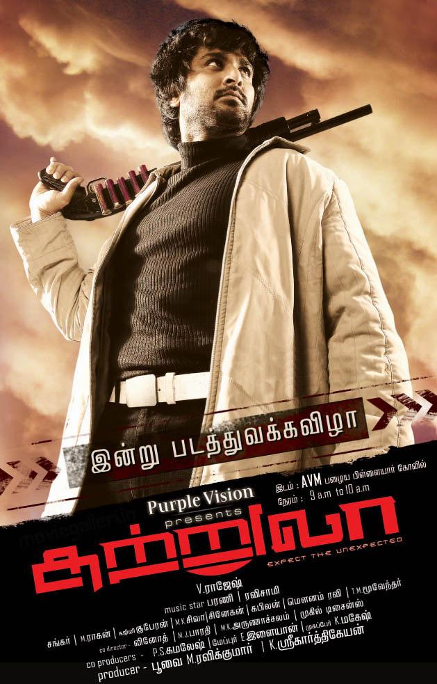 tamil movie wallpapers. Tamil Movie Wallpapers