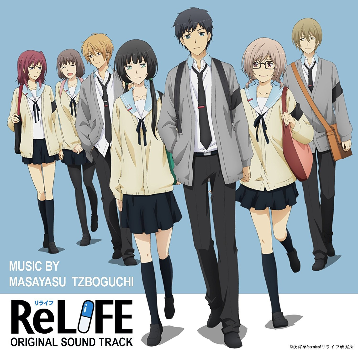 ReLIFEの画像 p1_35
