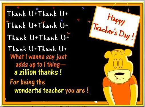 Teachers day sms teachers day wishes teachers day greeting cards teachers day sms teachers day wishes teachers day greeting cards m4hsunfo