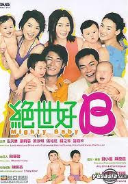 Baby Tuyệt Hảo - Mighty Baby