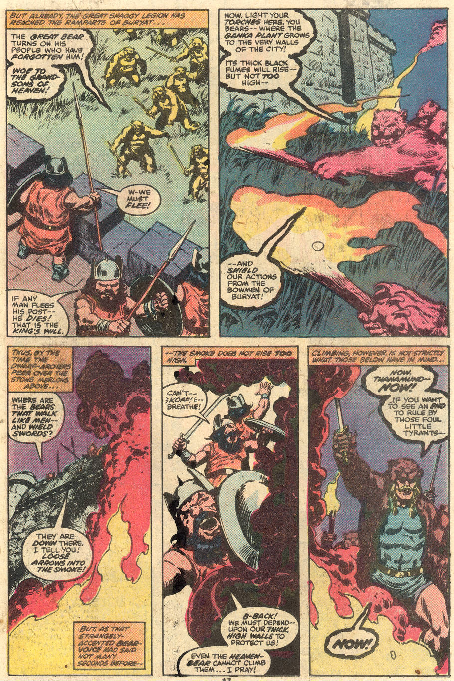 Conan the Barbarian (1970) Issue #112 #124 - English 12
