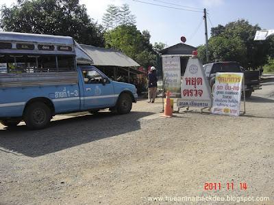 รถโดยสารบริการนักท่องเที่ยว ชมวิวภูทอก