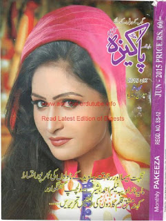 Pakeeza Digest June 2015 Read Online