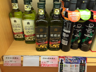 【照片】義美的兩種等級的橄欖油及售價「義美 100% 純質橄欖油 Pure Olive Oil 義大利原裝進口 Product of Italy!(280 元/罐)」「義美 100% 特級冷壓橄欖油 Extra Virgin Olive Oil 義大利原裝進口 Product of Italy!(380 元/罐)」